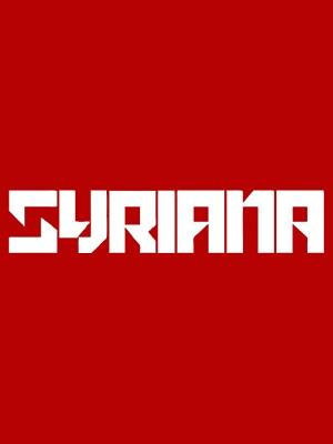 آثار سیریانا - Syriana