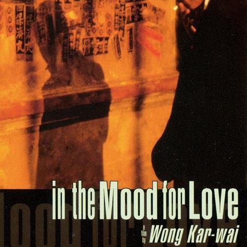 دانلود آلبوم موسیقی In the Mood for Love