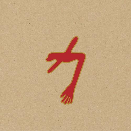 دانلود آلبوم موسیقی swans-the-glowing-man