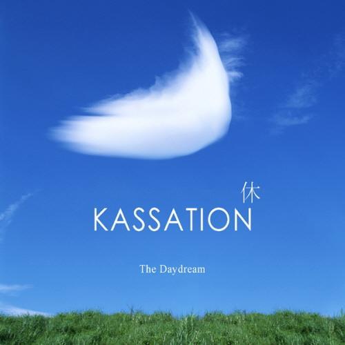 دانلود آلبوم موسیقی The-Daydream-Kassation