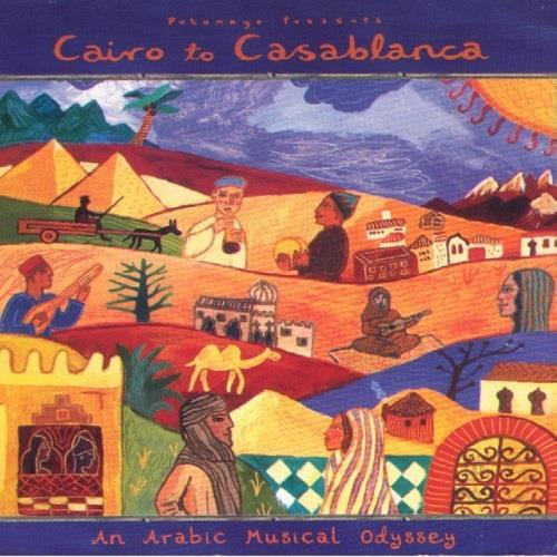 آلبوم Cairo to Casablanca اثر Various Artists