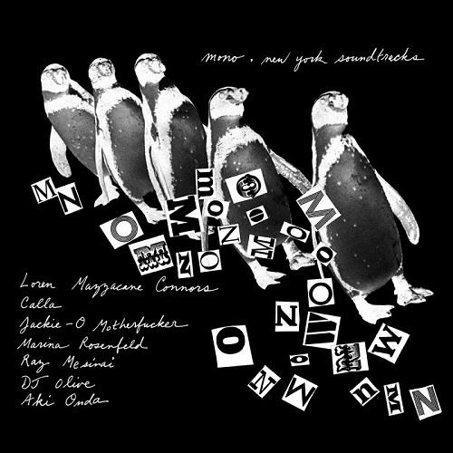آلبوم New York Soundtracks اثر MONO