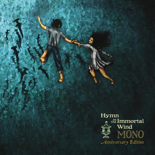 دانلود آلبوم Hymn to the Immortal Wind اثر MONO