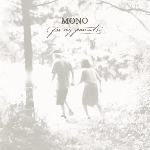 آلبوم For My Parents اثر MONO