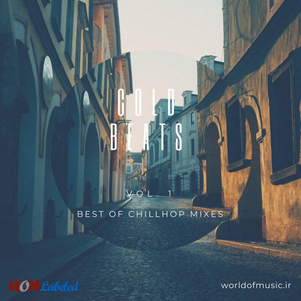 آلبوم Cold Beats - Chillhop Mix, Vol. 1 اثر Various Artists