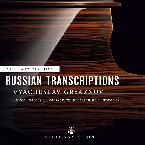 آلبوم Russian Transcriptions اثر Vyacheslav Gryaznov