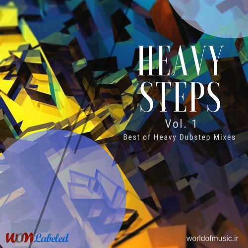 آلبوم Heavy Steps - Heavy-Dubstep Mix, Vol. 1 اثر Various Artists