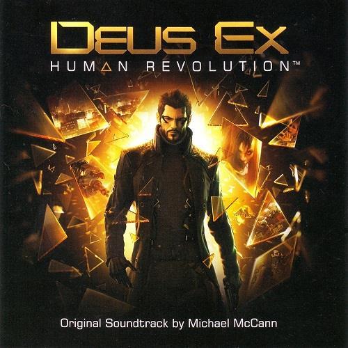 آلبوم Deus Ex: Human Revolution  اثر Michael McCann