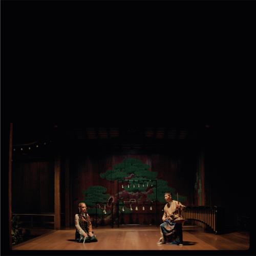 دانلود آلبوم Le Renard Bleu اثر Midori Takada