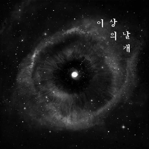 دانلود آلبوم موسیقی Stream of Consciousness