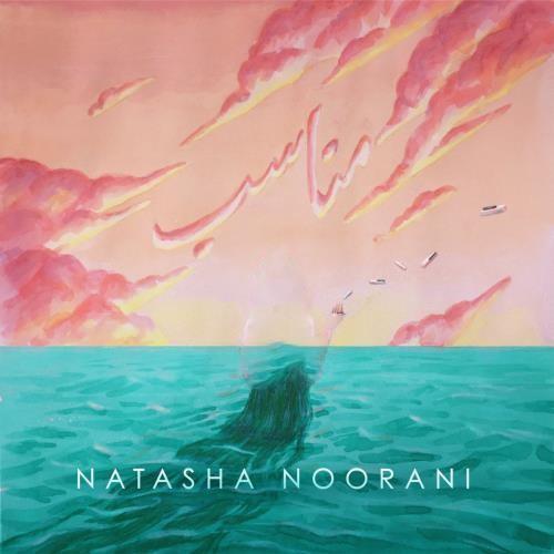 آلبوم Munaasib اثر Natasha Noorani