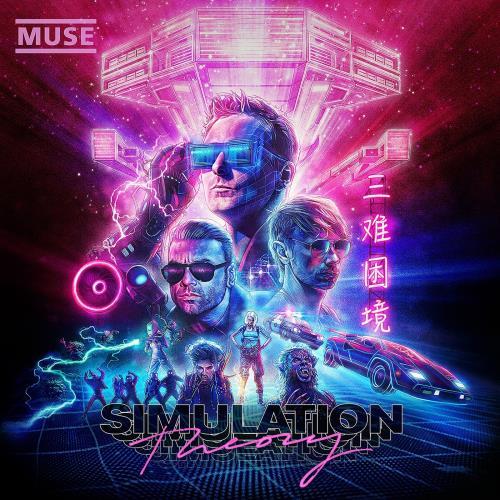 دانلود آلبوم موسیقی Simulation Theory