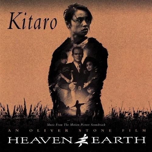 آلبوم Heaven & Earth اثر Kitaro