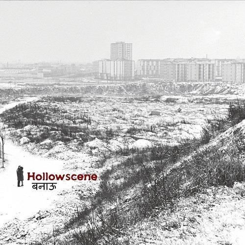 دانلود آلبوم موسیقی hollowscene-hollowscene