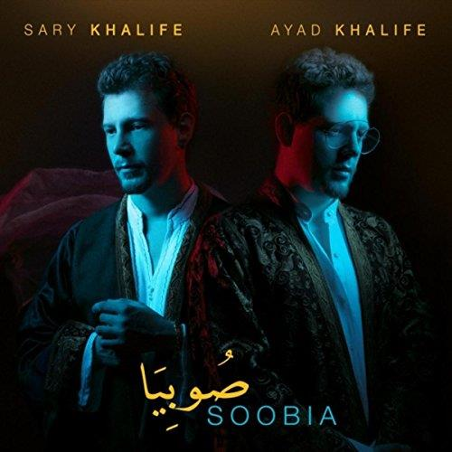 دانلود آلبوم موسیقی Sary-Khalife-and-Ayad-Khalife-Soobia