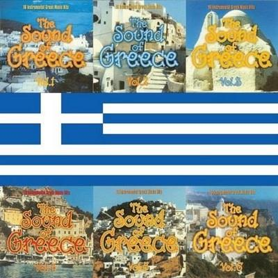 آلبوم The Sound of Greece اثر Various Artists