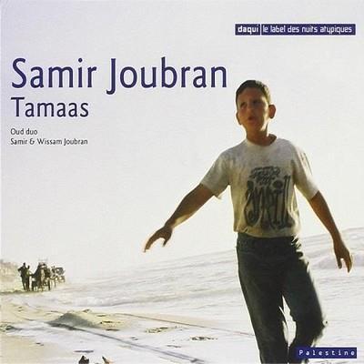 دانلود آلبوم موسیقی Samir-Joubran-Wissam-Joubran-Tamaas