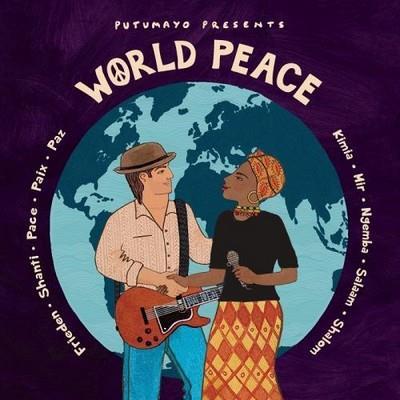 دانلود آلبوم موسیقی VA-World-Peace