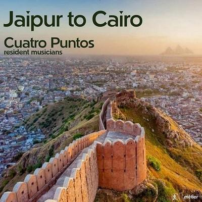 دانلود آلبوم Jaipur to Cairo اثر Various Artists