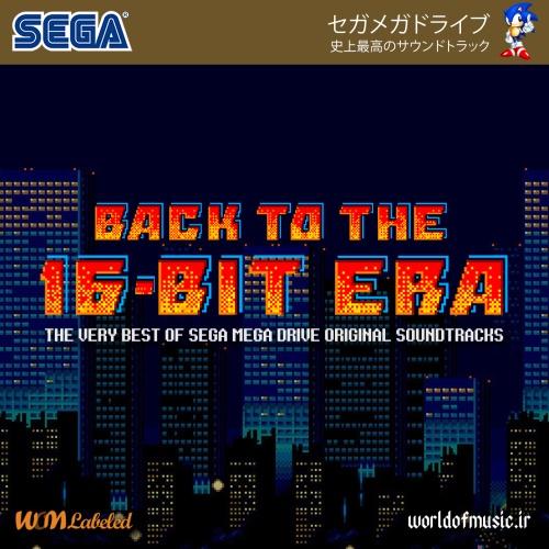 دانلود آلبوم Back to the 16-bit Era اثر Various Artists
