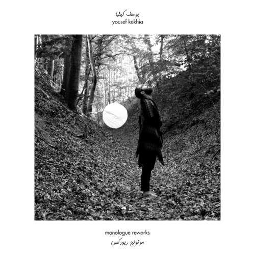 دانلود آلبوم Monologue Reworks [EP] اثر Yousef Kekhia
