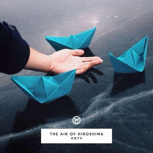 دانلود آلبوم Desierto اثر Woodkid