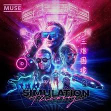 آلبوم Simulation Theory اثر Muse