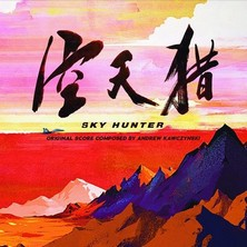 آلبوم Sky Hunter اثر Andrew Kawczynski