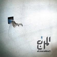 دانلود آلبوم موسیقی El Morabba3