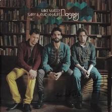 آلبوم Naseej اثر Mike Massy