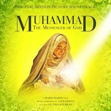 آلبوم Muhammad: The Messenger of God اثر A.R. Rahman