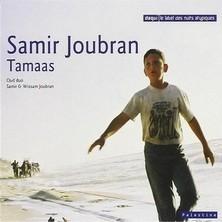 آلبوم Tamaas اثر Samir Joubran