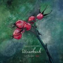 آلبوم Rosa اثر Cyril Baranov