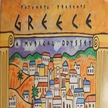 آلبوم Greece: A Musical Odyssey اثر Various Artists