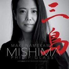 آلبوم Mishima اثر Maki Namekawa