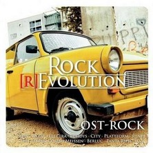 آلبوم Rock [R]Evolution (OST-Rock) اثر Various Artists