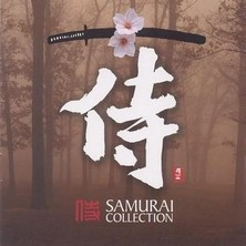 آلبوم Samurai Collection اثر Various Artists