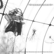 دانلود آلبوم موسیقی Takahiro-Kido-Krageneidechse