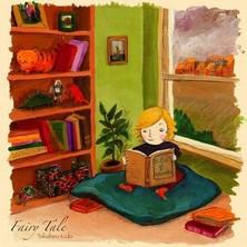 دانلود آلبوم موسیقی Fairy Tail