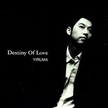 آلبوم Destiny of Love اثر Yiruma