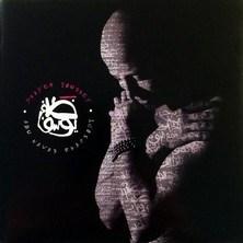 دانلود آلبوم موسیقی Dhafer-Youssef-Abu-Nawas-Rhapsody