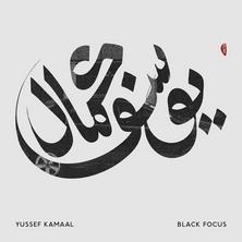 دانلود آلبوم موسیقی Yussef-Kamaal-Black-Focus