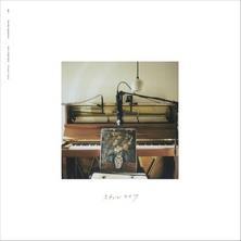 دانلود آلبوم موسیقی Haruka-Nakamura-Still-Life