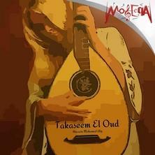 دانلود آلبوم موسیقی Hussein-Mohamed-Aly-Takaseem-El-Oud